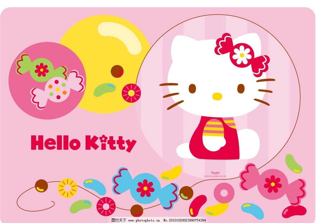 凯蒂猫 卡通 可爱卡通 背景 糖果 巧克力 迪斯尼 迪士尼 卡通动漫