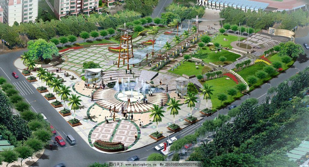 设计图库 环境设计 建筑设计  诚实广场效果图 城市效果图 广场 景观