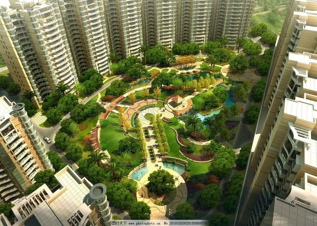 小区景观 小区 景观 景观设计 环境设计 设计 72dpi jpg