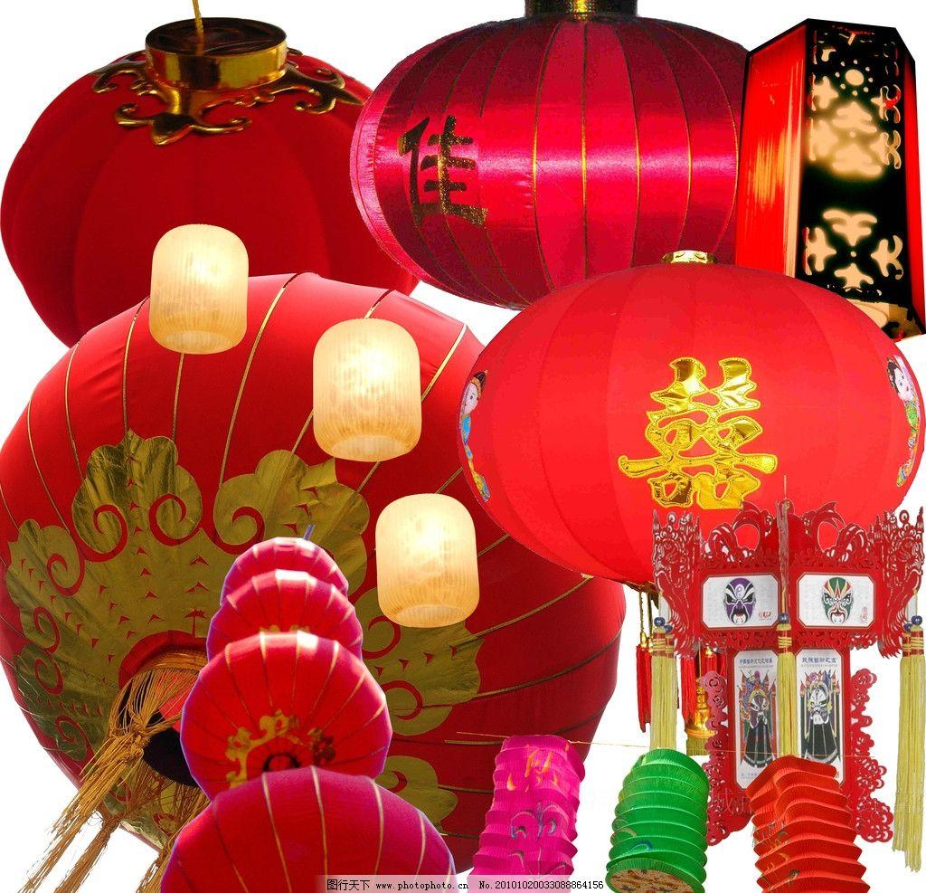 灯笼 灯 花灯 纸灯笼 纸灯 走马灯 喜庆 节日 欢乐 庆祝 其他 源文件