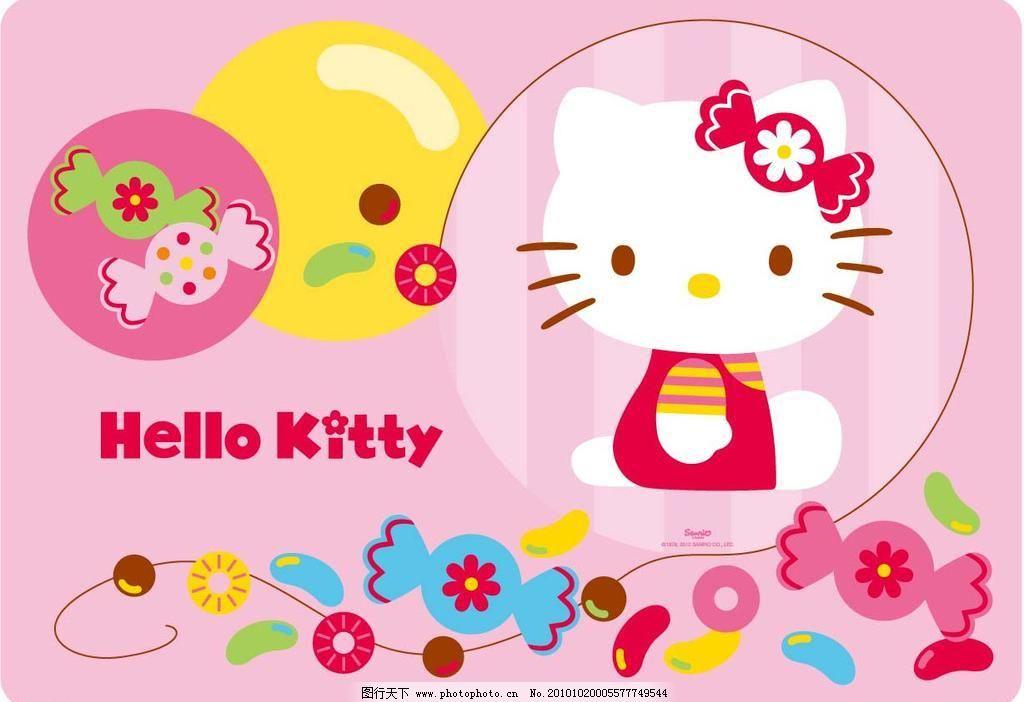 凯蒂猫 背景 迪士尼 迪斯尼 卡通 卡通动漫 可爱卡通 凯蒂猫矢量素材