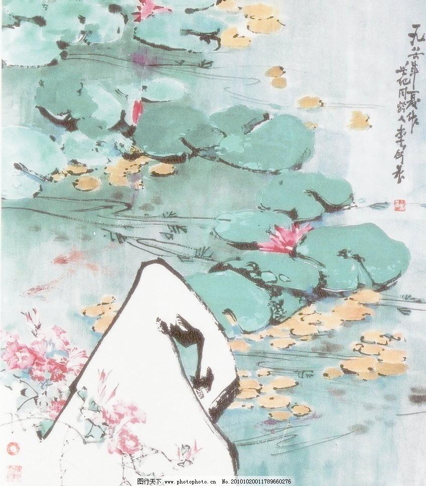李剑晨国画 国画 中国画 山水画 写意画 书法 大师作品 风景画 写意