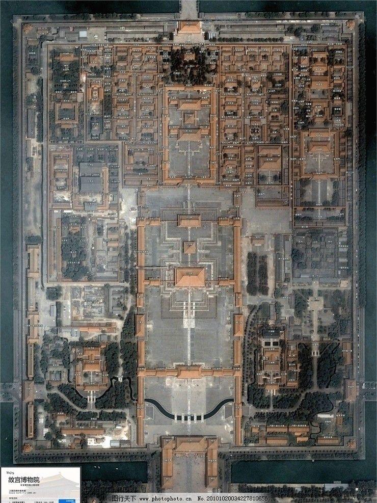 北京故宫路线图北京故宫人文景观旅游摄影摄影72dpijpg