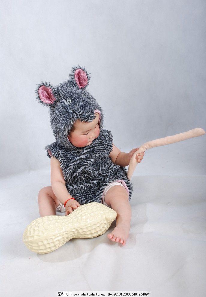 可爱宝宝 宝宝 花生 大花生 小老鼠 男宝宝 周岁宝宝 儿童幼儿 人物