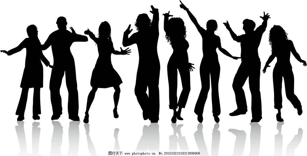 舞蹈素材 舞者 舞蹈 舞姿 黑白 素材 动漫人物 动漫动画 设计 72dpi