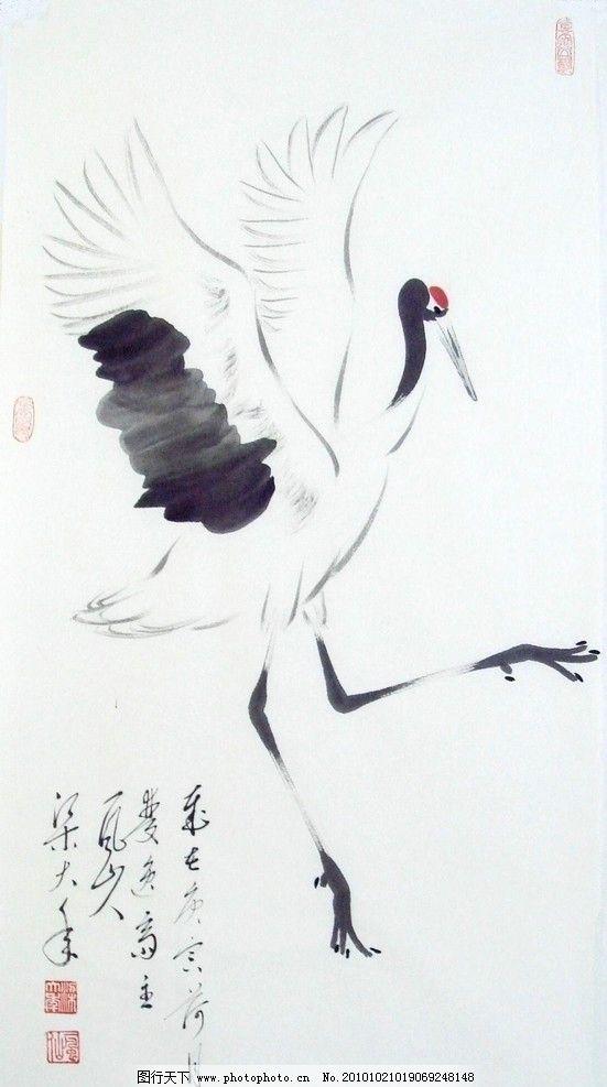 国画 鹤 梁克民 一风山人 丹青 水墨 写意 丹顶鹤 仙鹤 美术 书画