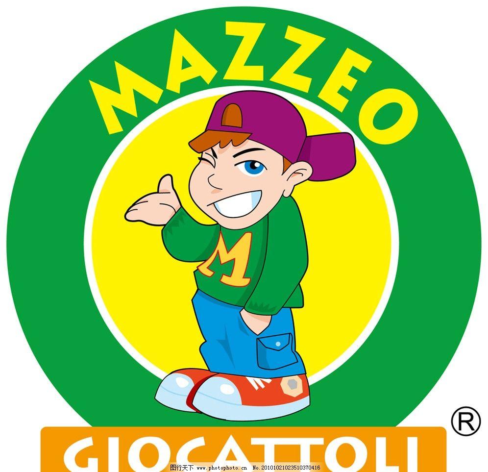 卡通人物logo 人物 儿童 logo 卡通 品牌 儿童幼儿 矢量人物 矢量 ai