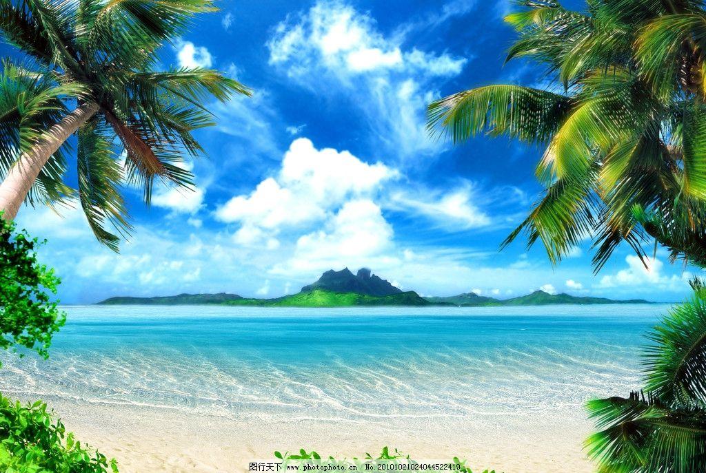 沙滩 海边 海滨 大海 渡假胜地 椰树林 阳光 蓝天 自然风景 自然风光