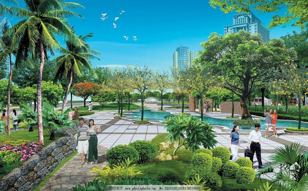 小区公园绿化效果图图片