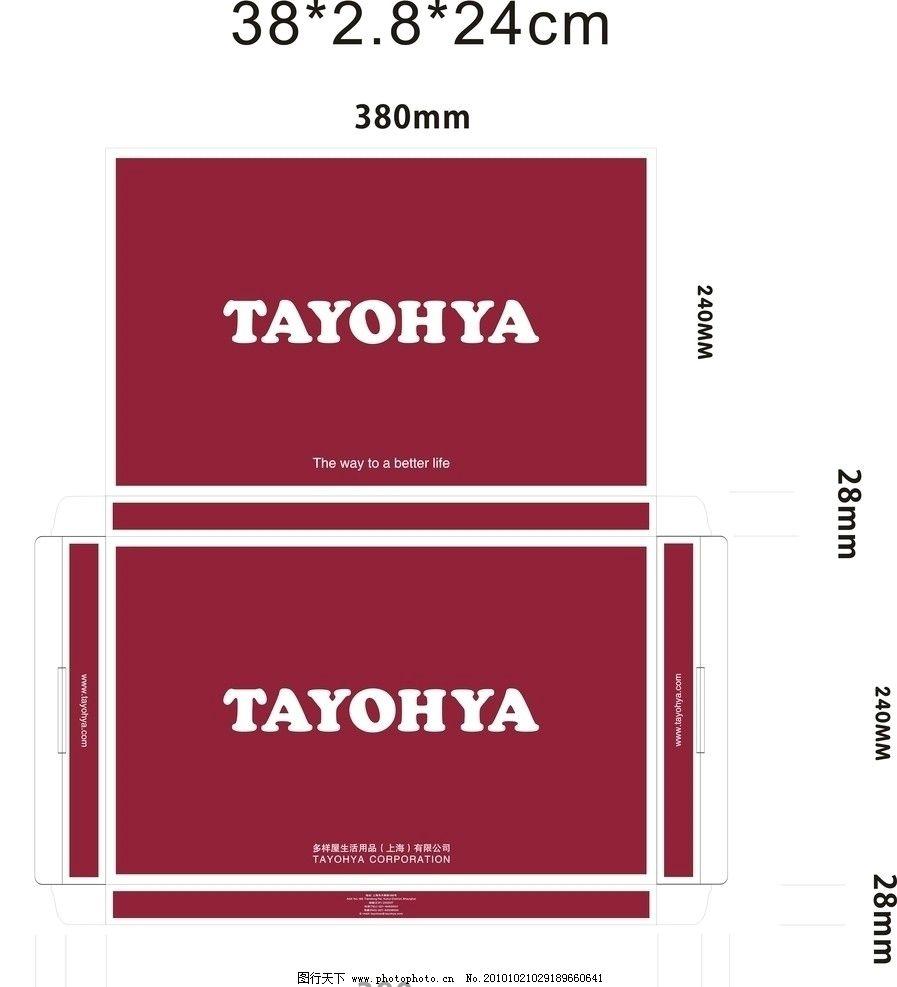 多样屋 背景色 标注 包装 包装设计 广告设计 矢量