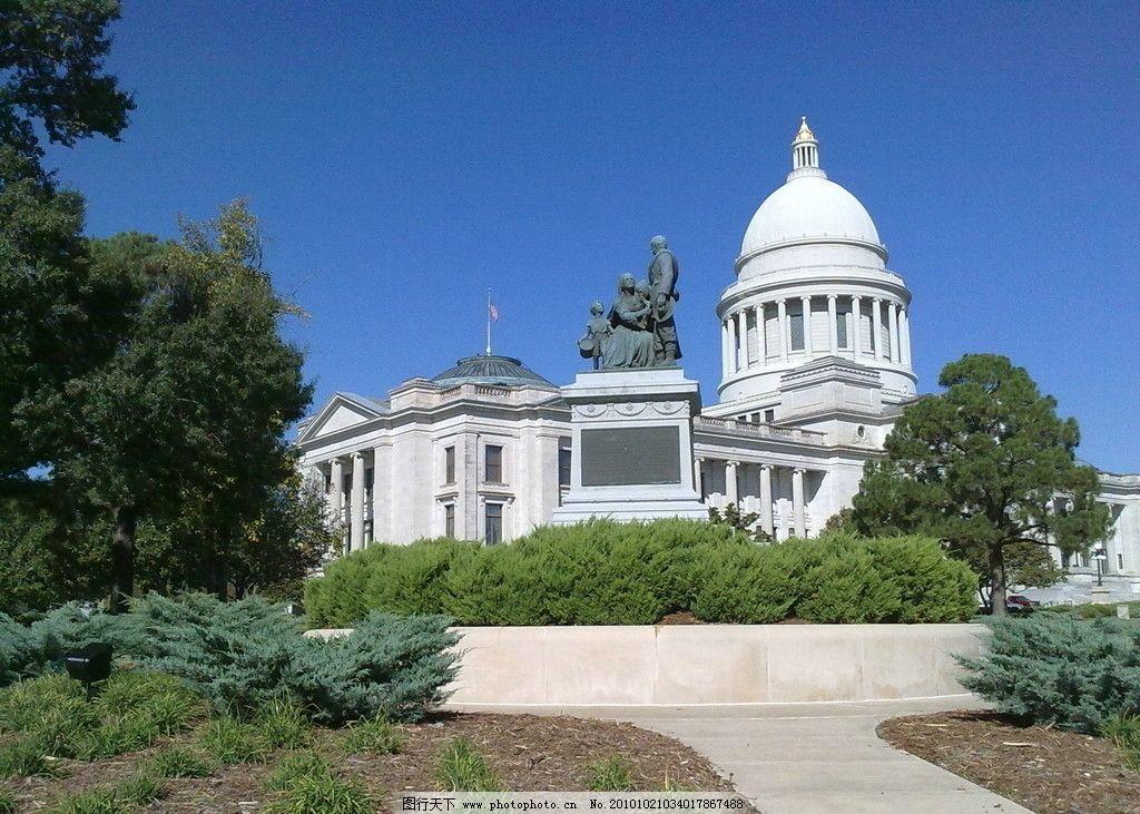 小白宫 蓝天 树木 草坪 雕塑 建筑 欧式建筑 欧式 欧式风格 国外旅游