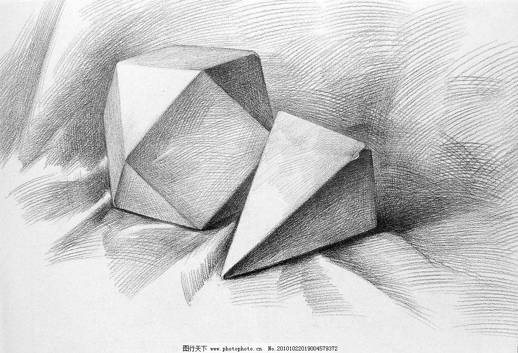 四棱锥的素描结构图