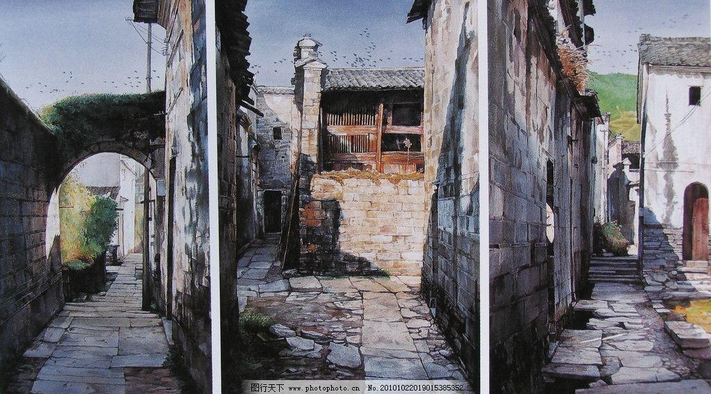 青岛小巷水彩画