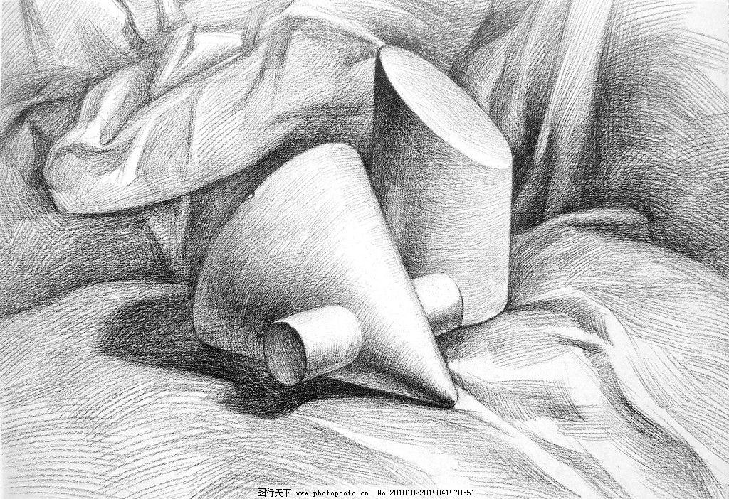 几何石膏明暗素描 几何体