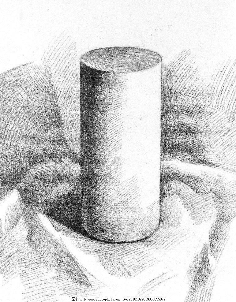 几何石膏明暗素描 圆柱体
