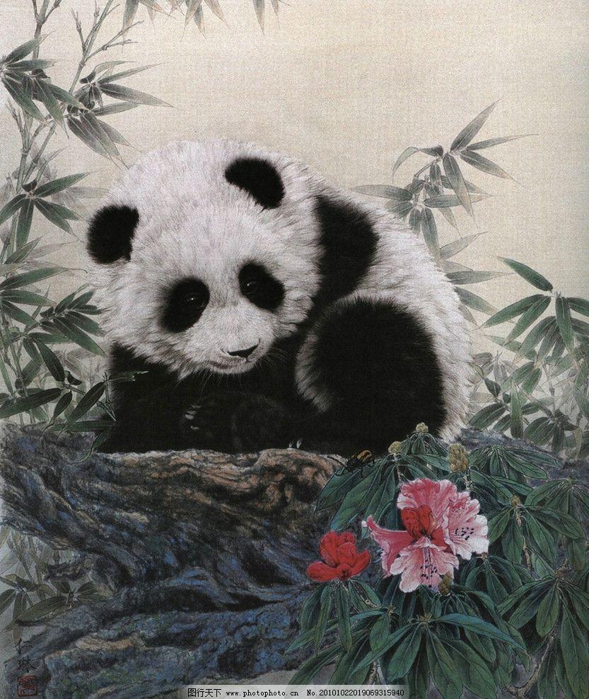 大熊猫图片_绘画书法_文化艺术_图行天下图库