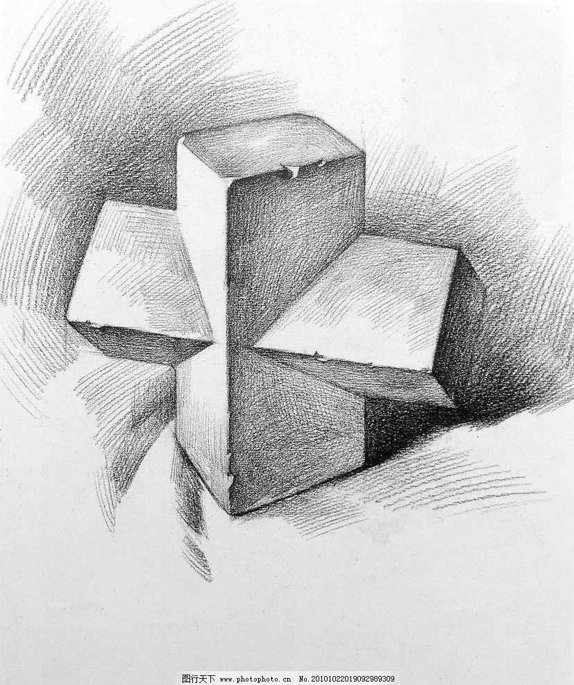 几何石膏明暗素描图片