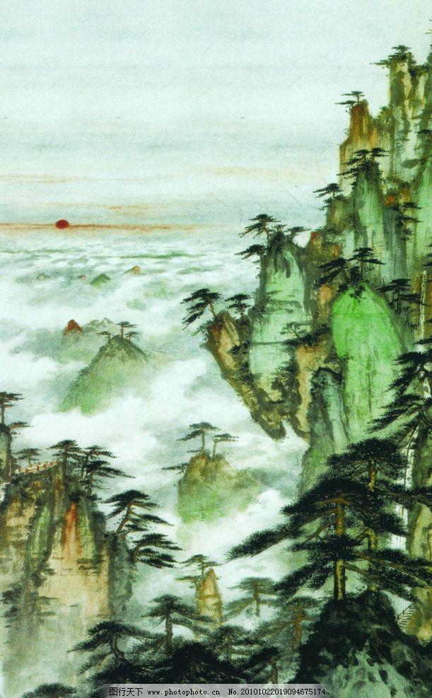 国画山水 国画 山水 树木 日出 绘画书法 文化艺术 设计 100dpi jpg
