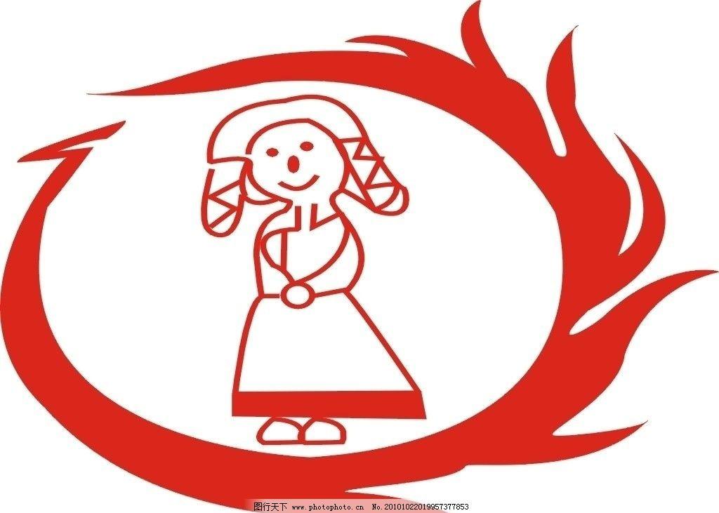 灰姑娘美甲 指甲 火 女孩 标识标志图标 矢量