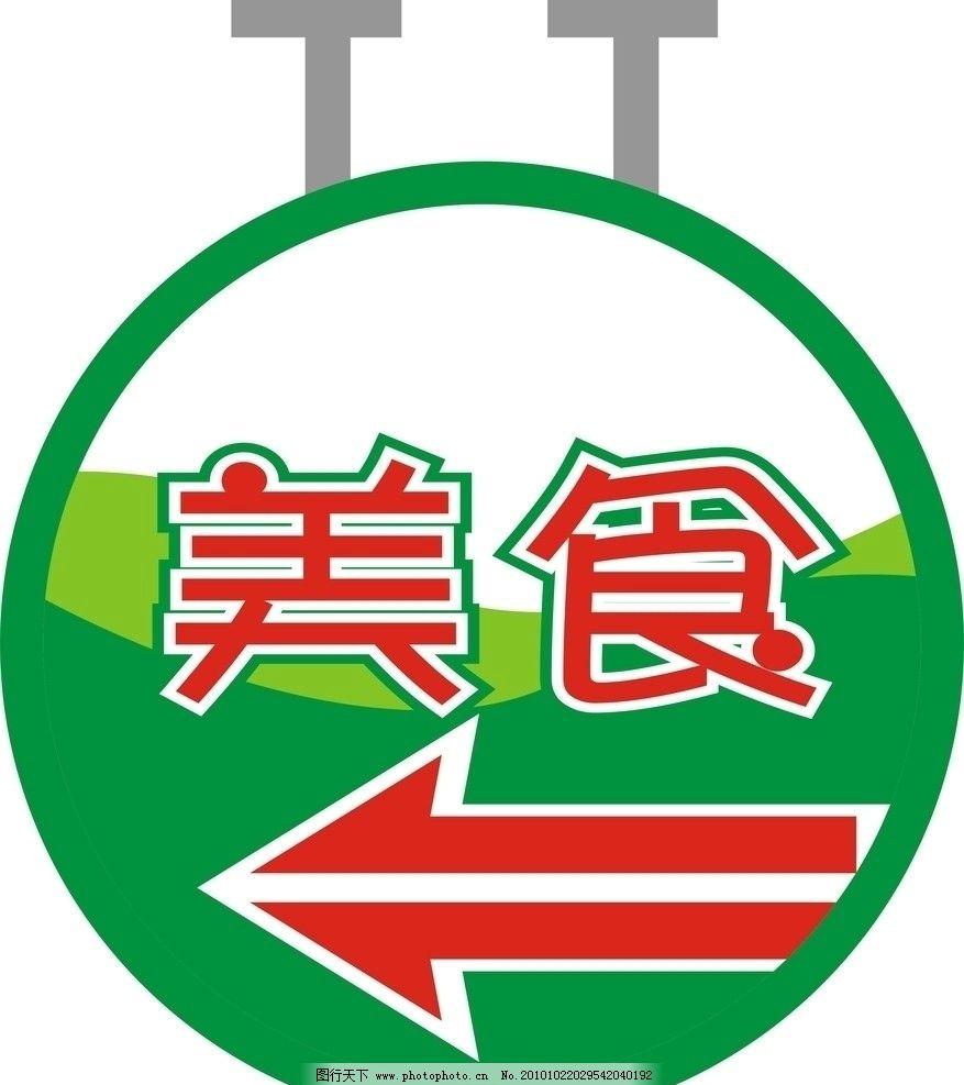 苹果logo矢量图灯箱