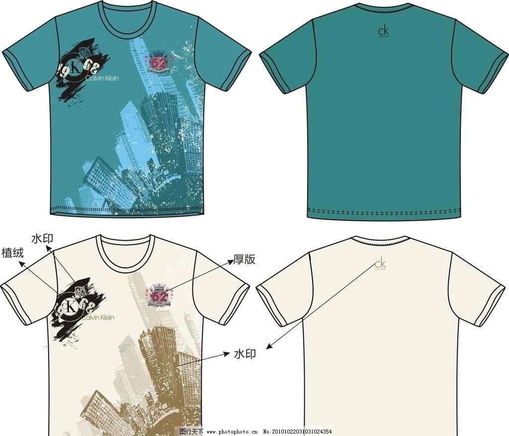 原创t恤设计图片