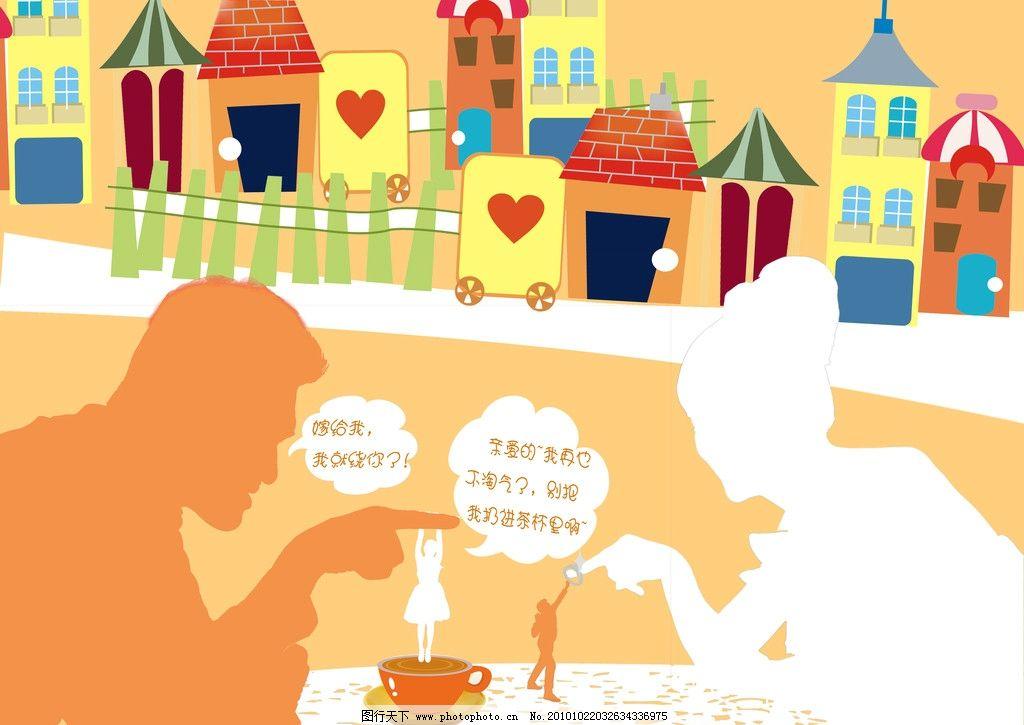 漫画式对话背景模板图片图片
