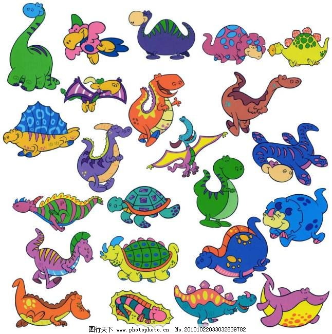 卡通小恐龙免费下载 可爱卡通动物 卡通小恐龙 可爱卡通动物 psd源