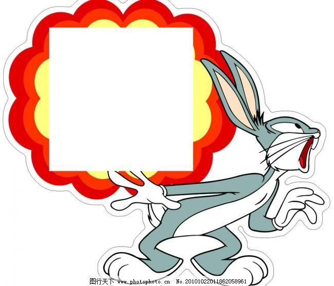 闭火 墙贴 装饰 装修 按钮 大头贴 卡通 花边 边框 日用品 生活创意