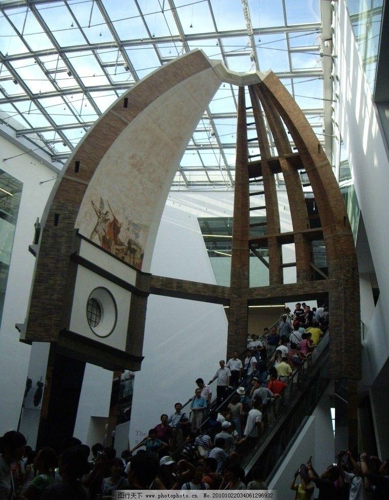 世博会意大利馆 后现代 后现代风格 欧式建筑 拱券 框架 结构