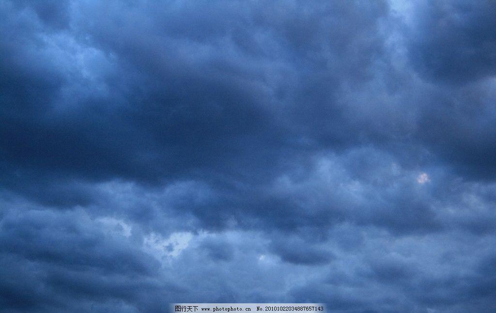 风光摄影 天空景色 天空 阴天 乌云 乌云密布 美丽风光 美丽风景 风光