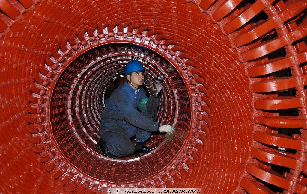电厂工人图片