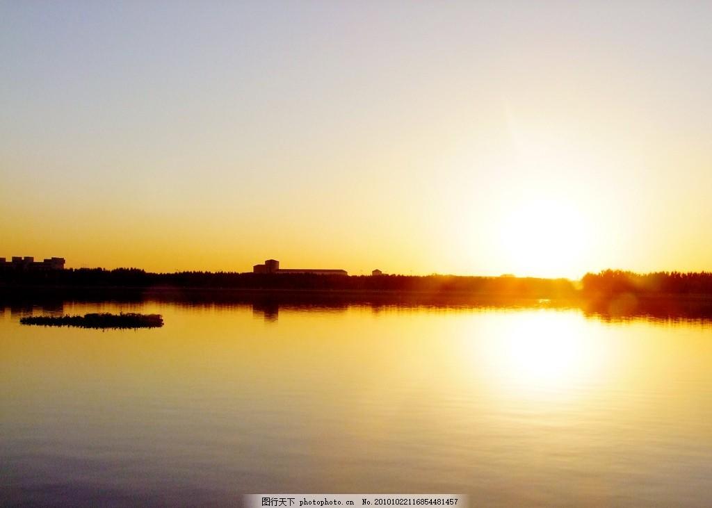 夕阳情 夕阳 太阳 水 湖 大庆 下山 倒影 建筑 乘风湖 山水风景 自然