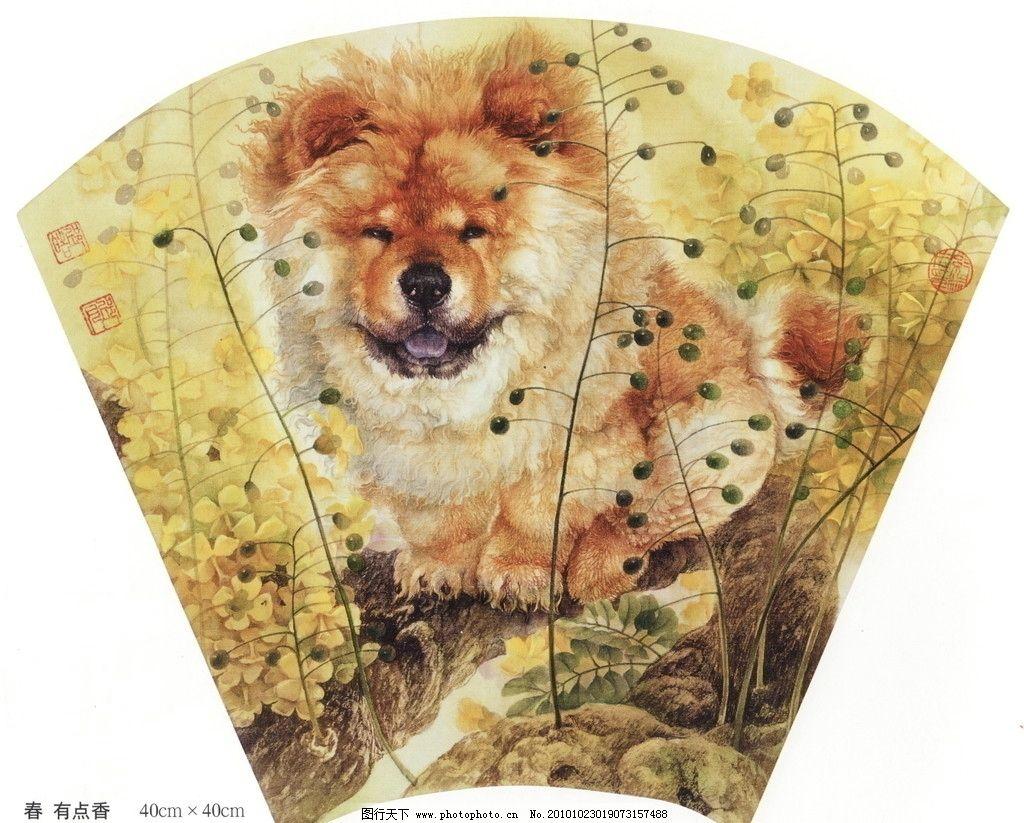 夏有点香 工笔画 线描 国画 中国画 大师作品 风景画 工笔画走兽 动物