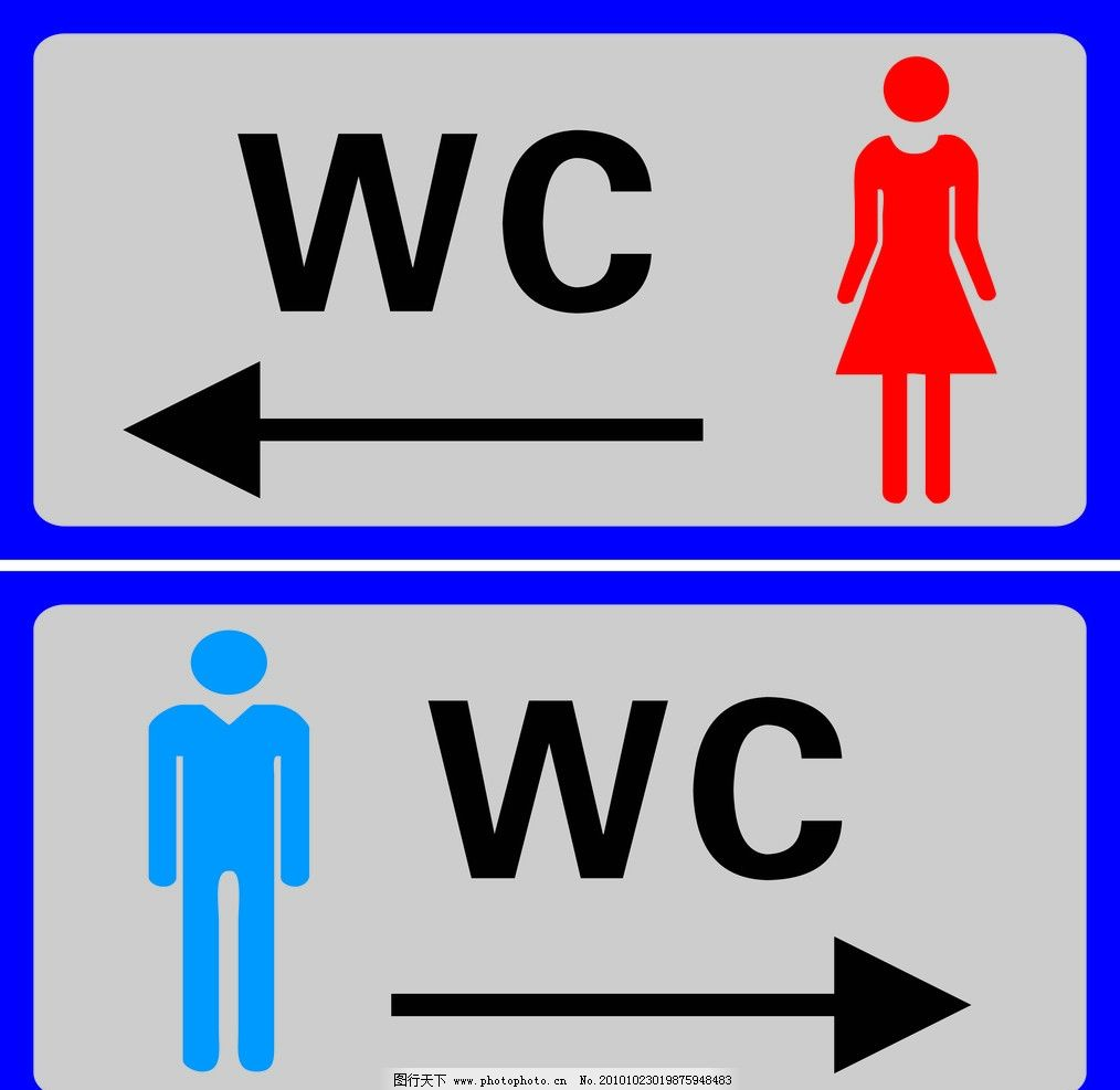厕所标识 标志 公共厕所 标识标志图标 矢量图片