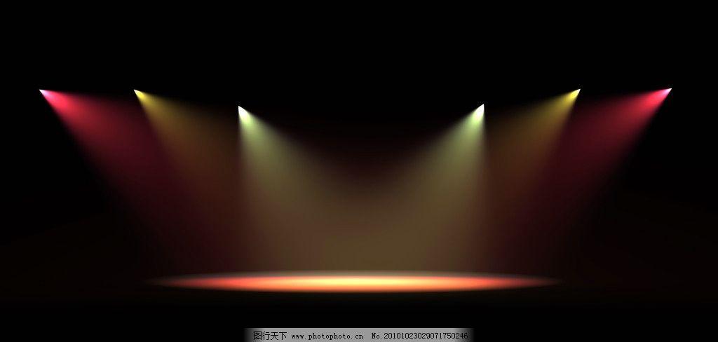 舞台灯光 舞台 灯光 舞台背景