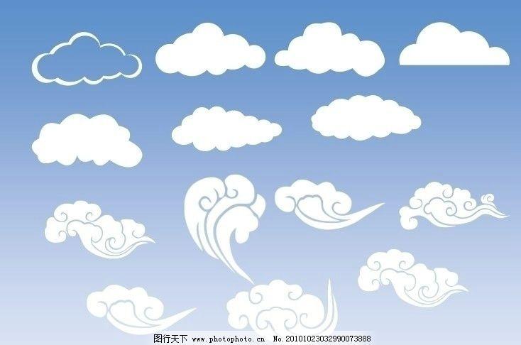 卡通分层云彩 卡通云彩 分层云彩 云彩 白云 背景素材 psd分层素材 源