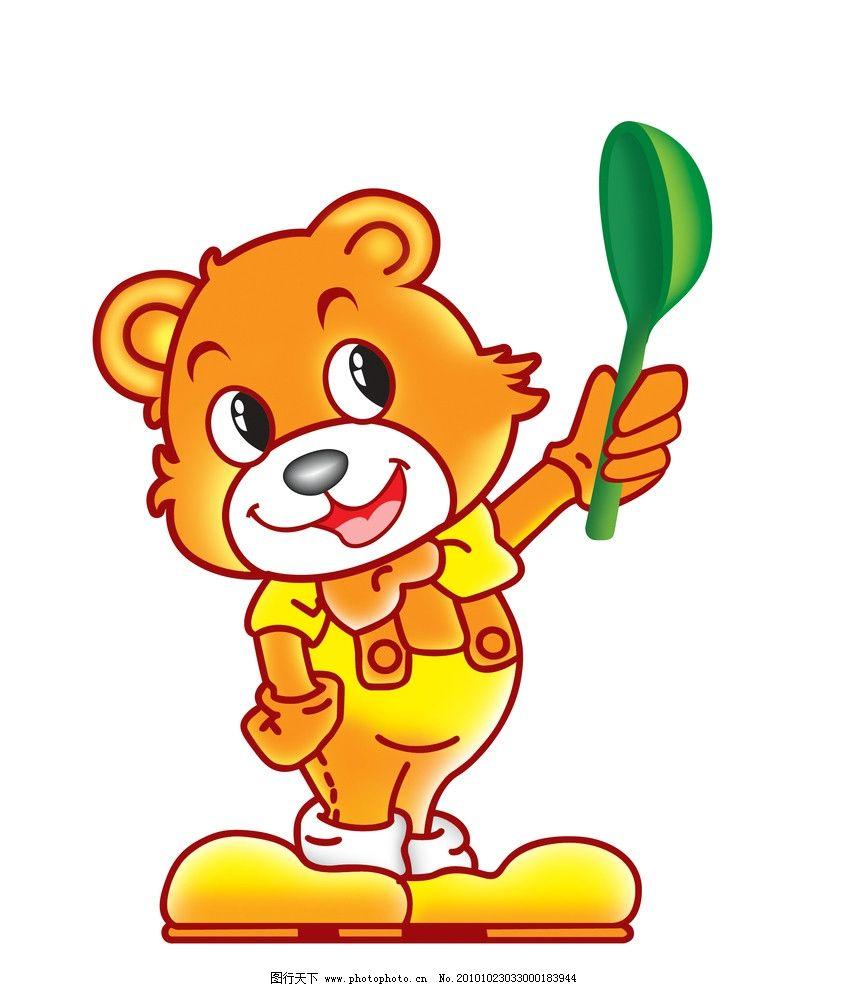卡通熊 可爱熊 可爱卡通 喷绘熊 动物 源文件