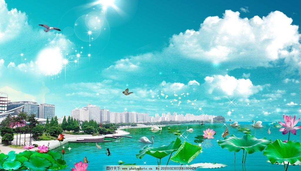 春 边荷花素材下载 海边荷花模板下载 海边荷花 草原 春天 春天景色