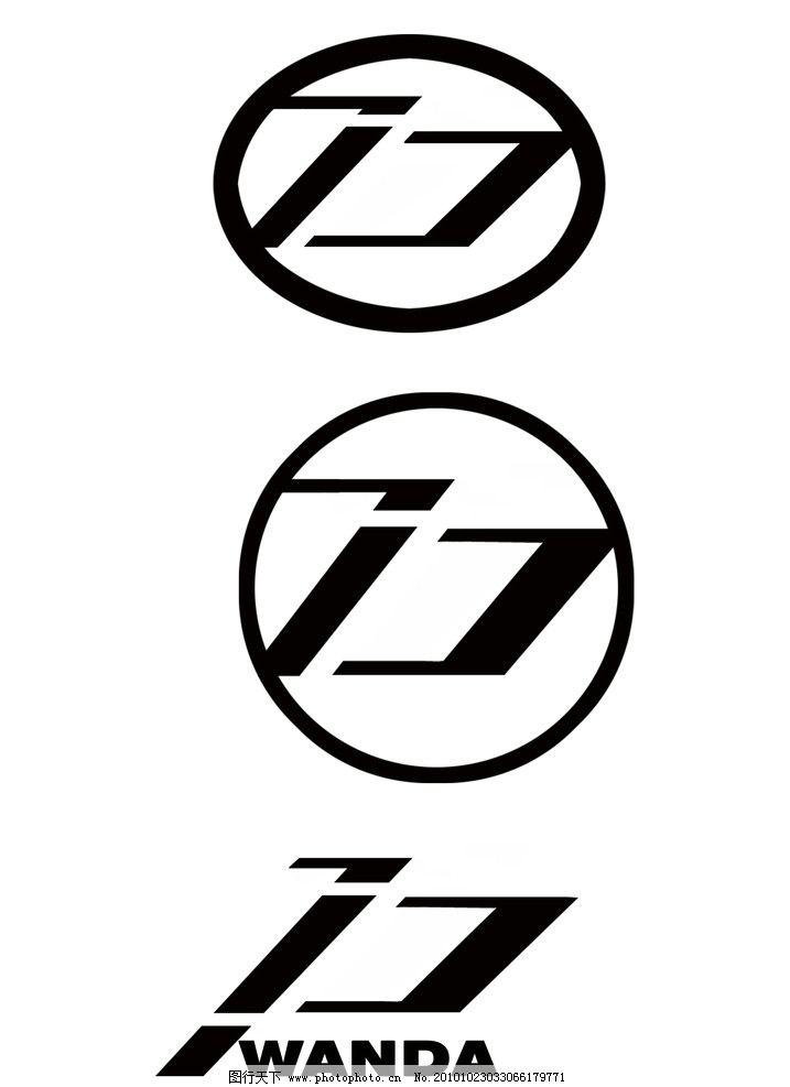 logo 标识 标志 设计 矢量 矢量图 素材 图标 717_987 竖版 竖屏