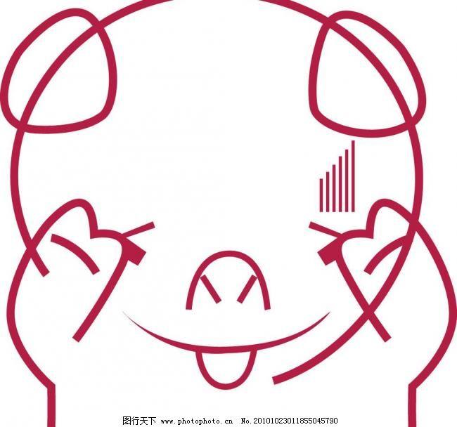 小猪猪模板下载 小猪猪 马桶贴 墙贴 小猪 家居装饰素材 壁纸墙画壁纸