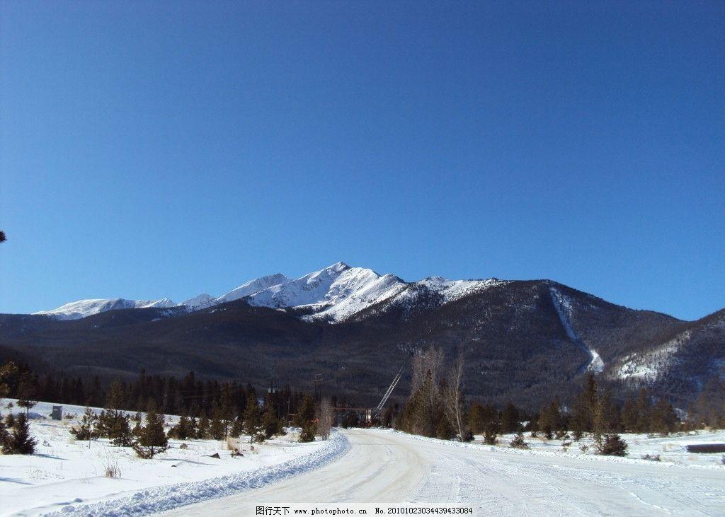 山川 雪山美景 山峦 山峰 蓝天 美丽风光 美丽风景 风光图片 雪山风光