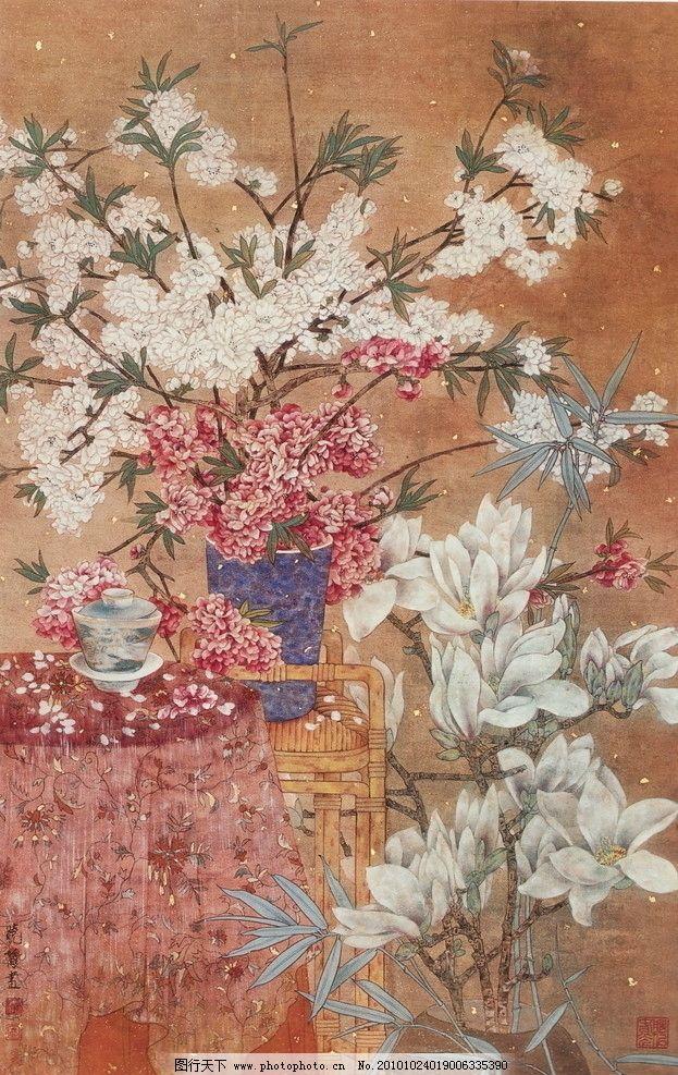 植物 树木 大师作品 风景画 工笔画花草 花 鲜花 叶子 绿叶 花瓶 花盆