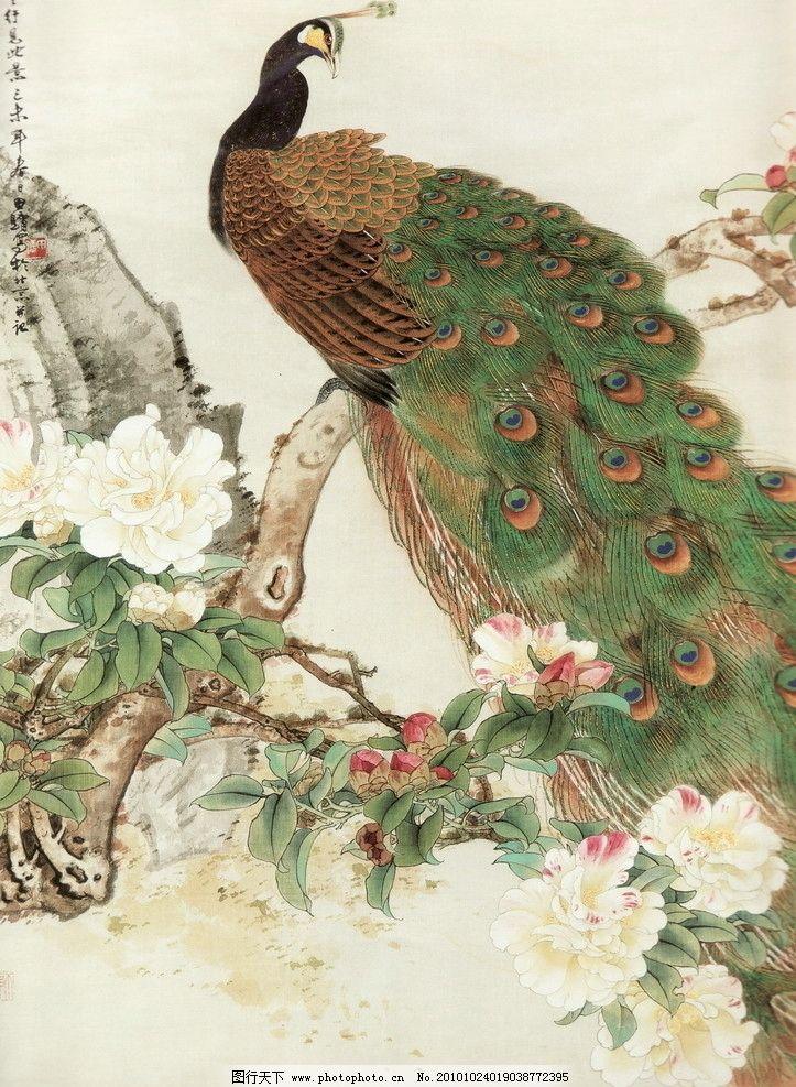植物 树木 大师作品 风景画 工笔画花草 花 鲜花 叶子 绿叶 动物 鸟