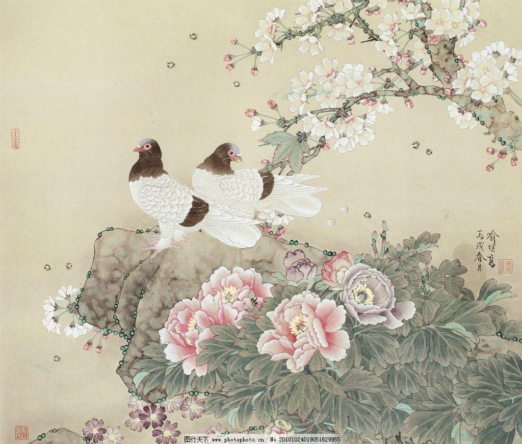 双鸽图 工笔画 线描 国画 中国画 植物 树木 大师作品 风景画