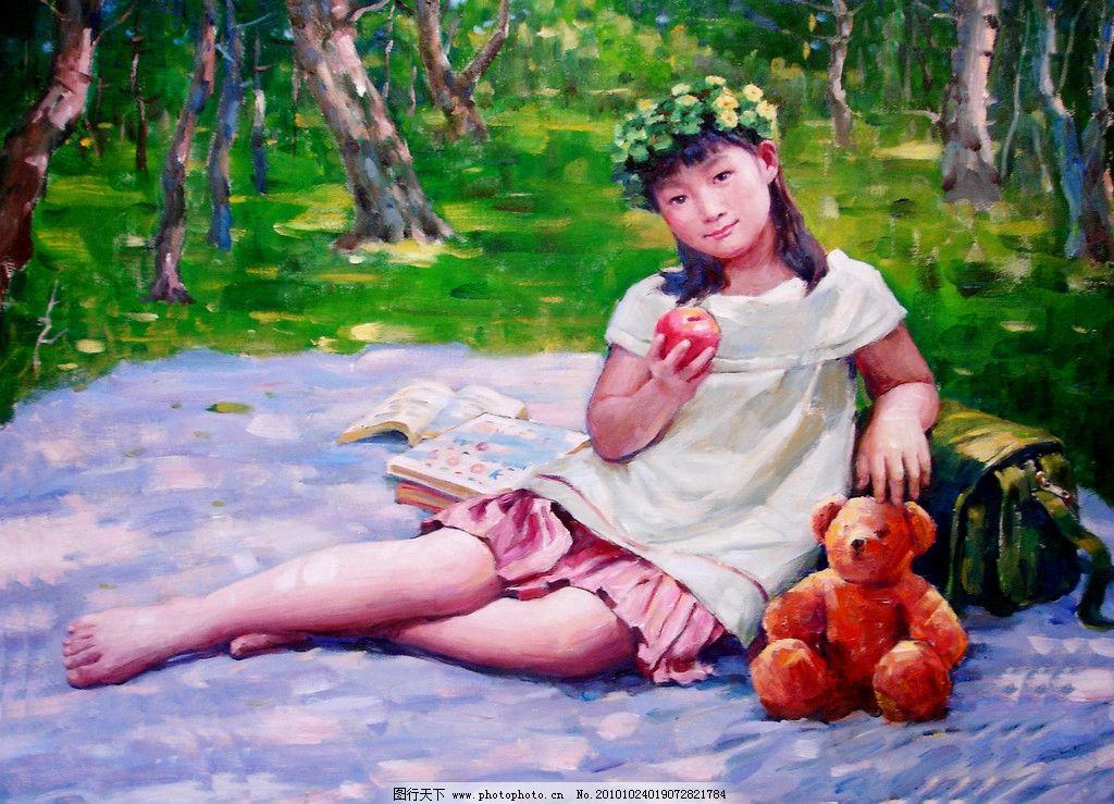 少女苹果 美术 绘画 油画 少女 可爱 活力 表情 动作 姿势 服装 头饰