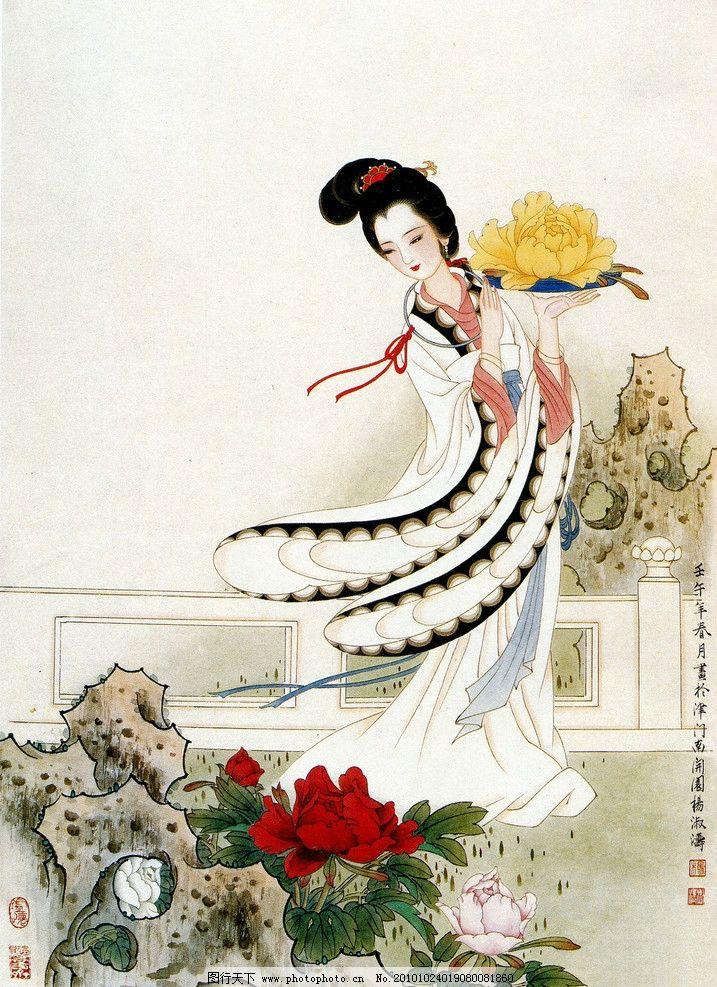 牡丹仙子 绘画 中国画 工笔重彩画 古代神话人物 花神 仙女 美貌 天生
