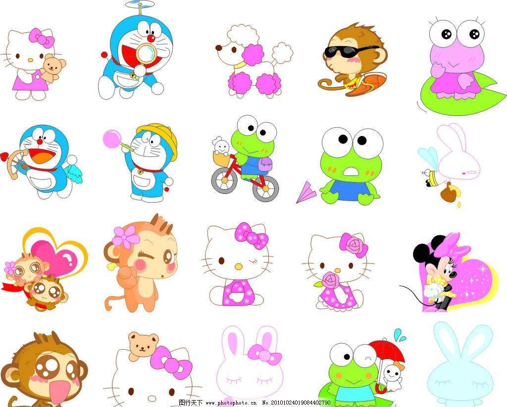 卡通动物 卡通角色 卡通动画 叮当猫 卡通青蛙 卡通猴子 卡通猫 米