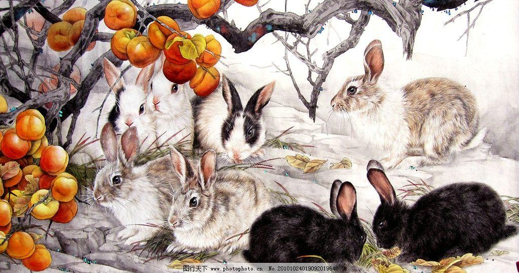 兔子图 美术 国画 工笔重彩画 彩墨画 动物画 群兔 白兔 灰兔