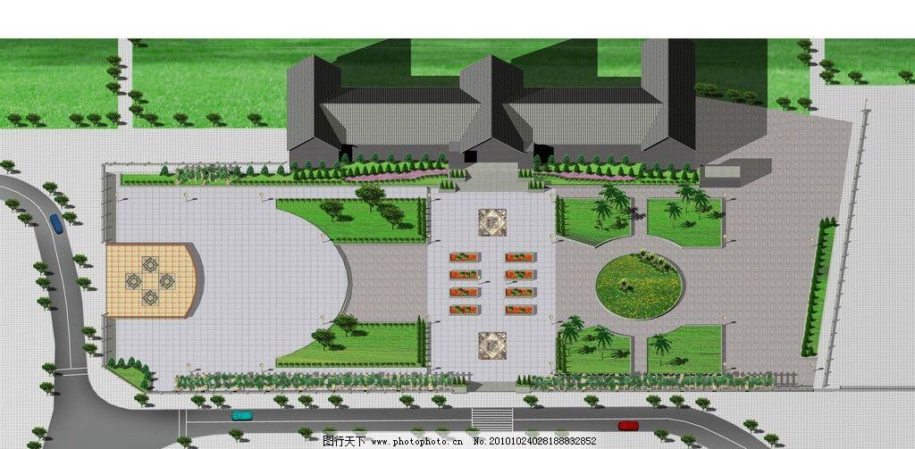 广场平面图 效果图 园林景观 建筑设计 建筑装潢室内外效果图 环境