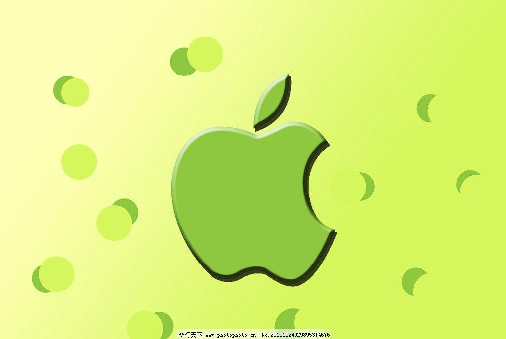 苹果图标 桌面 标志 电脑 时尚 企业logo标志 标志图标 vi设计 广告图片